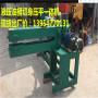江蘇鹽城移動式液壓廢桶處理機 加工廠專用油桶切割機