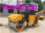 压土机 沥青沙土泥土多用压路机 2.5吨 1.5吨压路机