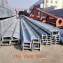 2021歡迎——亳州355BH型鋼天鑫達