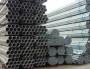 2021歡迎——淮南鍍鋅H型鋼公司報價