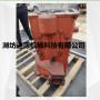 銀川雷沃歐豹拖拉機配件機罩裝配總成華夏1604批發