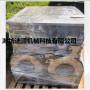 雄雷沃欧豹拖拉机配件锁紧垫片悍沃1404A现货