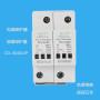 温州浪涌保护器CCL-B100/2P东力防雷厂家直销