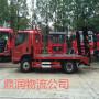 首页北京到---果洛藏族---搬家公司附近的电话