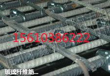 淮南生產玻璃纖維筋專業的行業知識