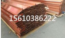 塔城生產止水銅板 保質保量