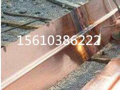 雙鴨山供應紫銅止水銅片 實力廠家