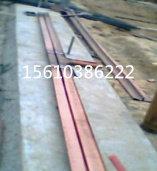 杭州市供應紫銅止水銅片大壩地下室抗腐蝕