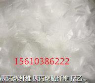 濟寧木質纖維批發