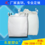 【抖友推荐】:咸宁市吨袋定制生产厂家,吨袋优质供应商