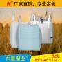 新闻:清远吨集装袋生产厂家_集装供应商资料(东星塑业@有限公司)