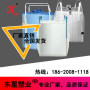 集装袋生产厂家:三亚集装袋生产线_连续十年吨袋协会合作伙伴