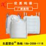 出口朝鮮集裝袋有限公司|危包廠家|噸袋廠家