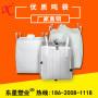 重庆集装袋吨袋厂,吨袋厂家企业名录【危包】