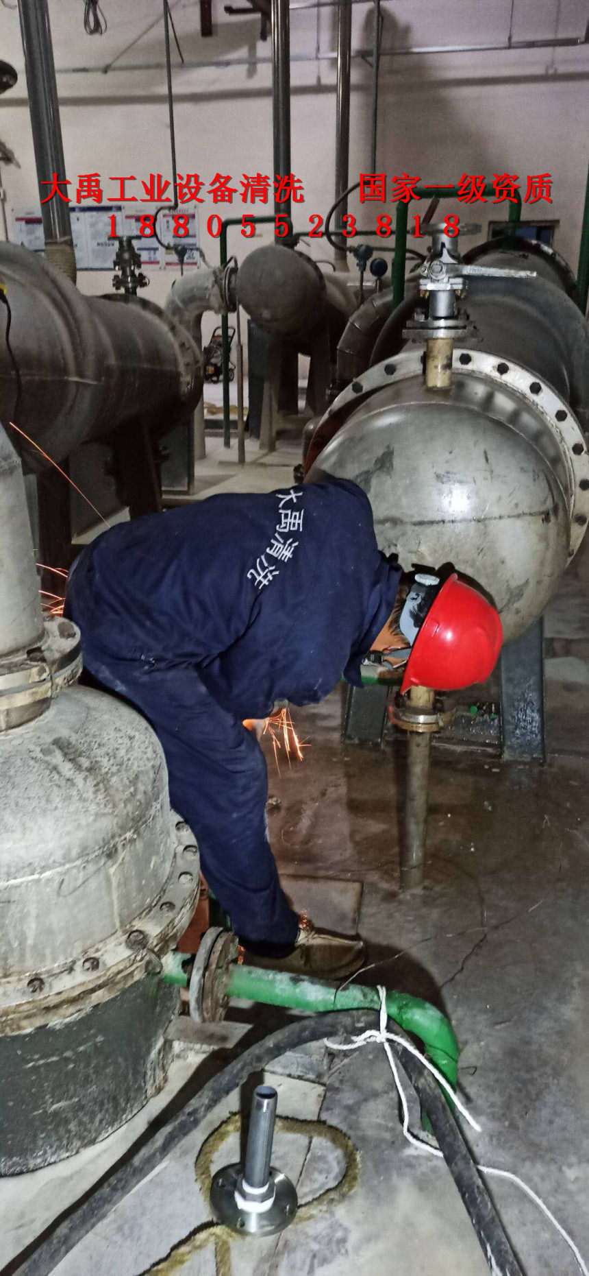 淮安清河地區凝汽器RCCS堵塞清洗專業寬通道板式換熱器清洗公司