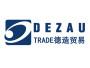 上海德造贸易有限公司