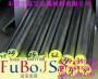 德標X6CrNiMoNb17-12-2硬度、X6CrNiMoNb17-12-2國內對應材質