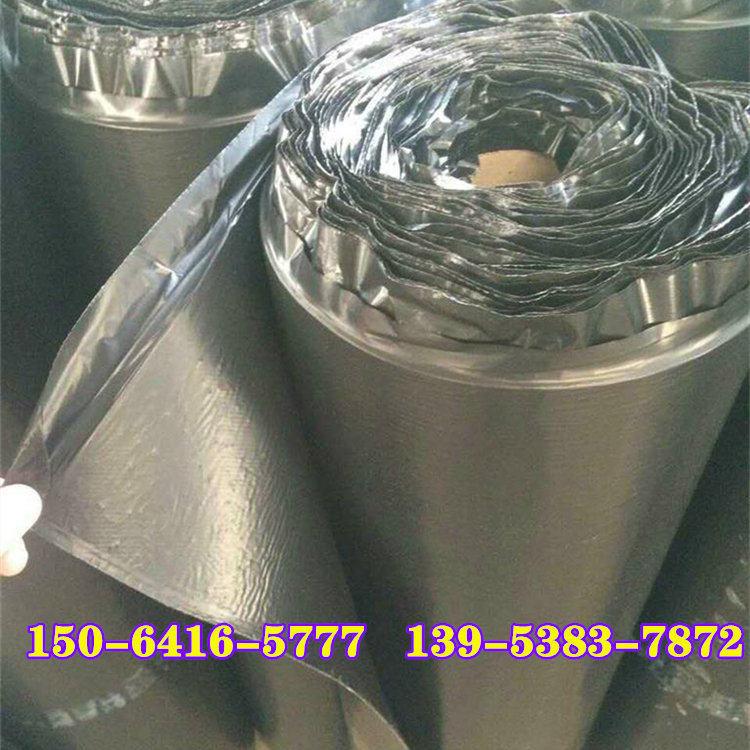 鄂州自粘式聚酯玻纖布怎么賣一歡迎咨詢