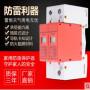 沧县---CLY2-385120KA-2电涌保护装置