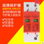 永清--浪涌保護器CHT1-C20-40KA3853P