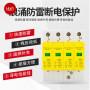 遂昌TTS-RJ45-E1000/8S雷電電涌保護器[股份@有限公司]歡迎您