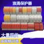 臺山MND1-B60-3P綜合浪保護裝置[股份@有限公司]歡迎您