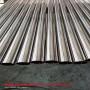 歡迎##瀘州45號珩磨管 合金無縫管#生產廠家