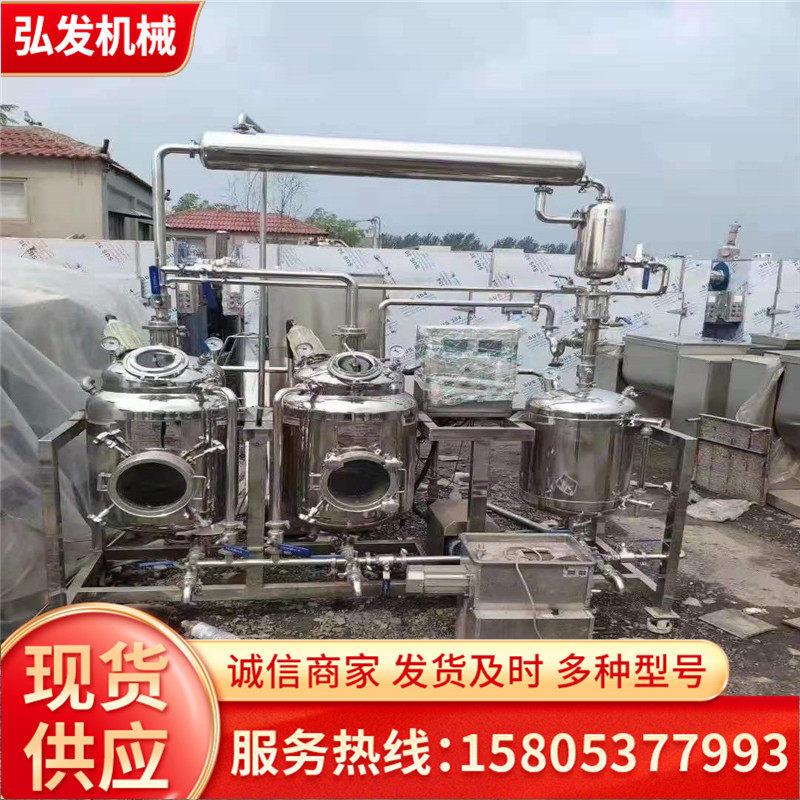 2021歡迎訪問##錫林郭勒盟定做不銹鋼儲罐##股份集團