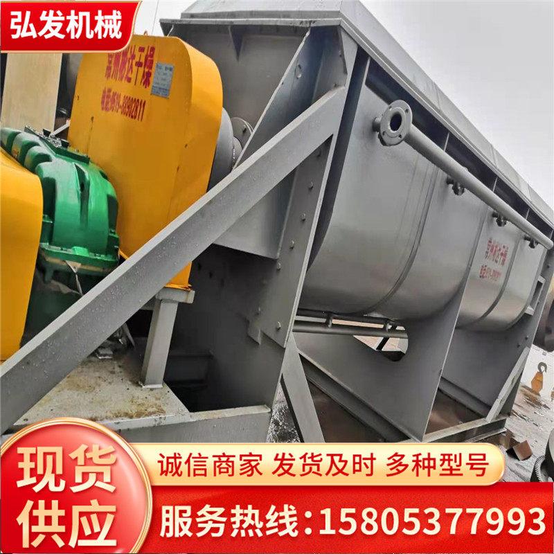 2021歡迎訪問##邯鄲市回收年產10萬噸羊糞有機肥生產線 設備##實業集團