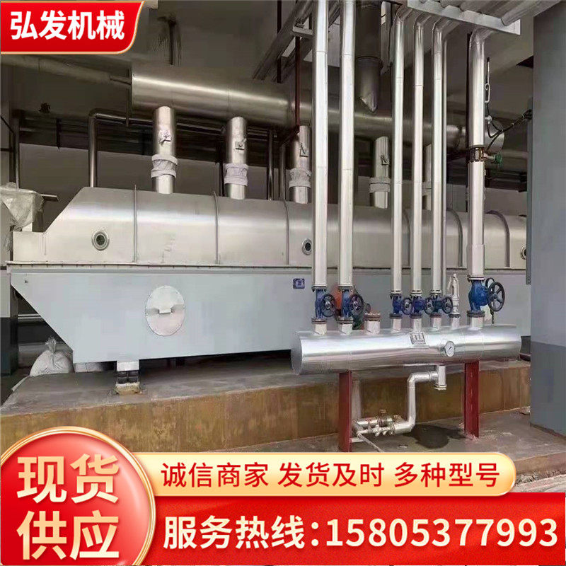 2021歡迎訪問##衢州市二手400平方不銹鋼列管冷凝器##現貨出售