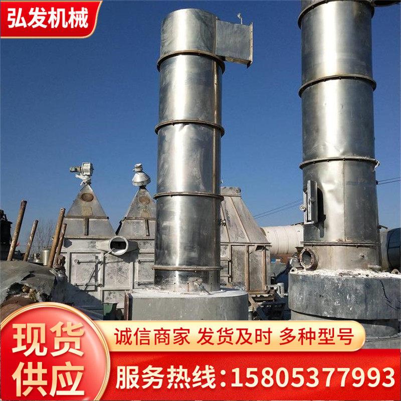 公司出售二手50平方不锈钢冷凝器型号