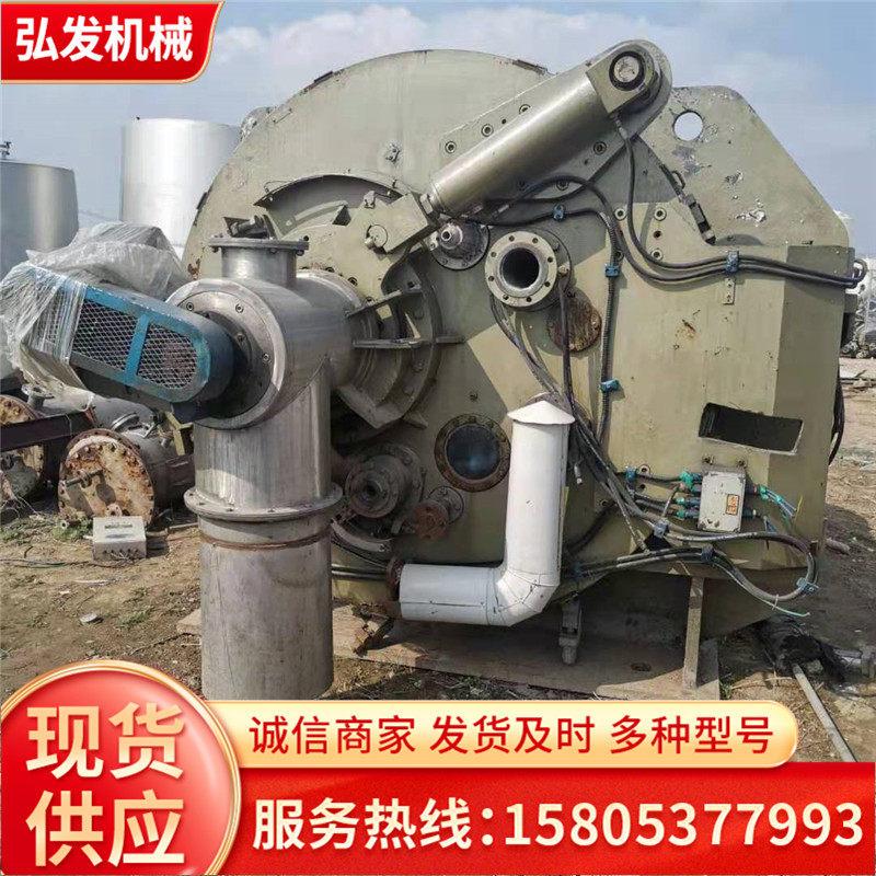 咸陽市 回收二手6立方旋轉式殺菌鍋