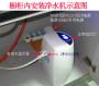 (不是安慰牌净水器)临高水质监测净水器饮用水价格表