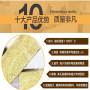 贵州凯时网上官方A1级防火岩棉板指导报价