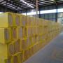 安徽省宣城市A1級防火巖棉板調價匯總