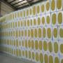 新疆和田地區外墻巖棉板公司