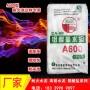访问#江苏常州耐火浇注料高温炉专用#方便顾客