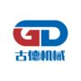 铝板打砂机 玻璃打砂机GDS2000