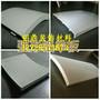 吉林石纹铝单板