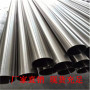 新聞:龍潭141*1.6不銹鋼管規格表
