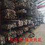 资讯:甘肃天水不锈钢梯形管加工厂[股份@有限企业]欢迎您