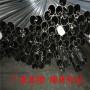 新闻:广西防城港玫瑰金彩色不锈钢管规格表[股份@有限公司]欢迎您