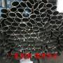 新闻:四川泸州不锈钢单槽管批发[股份@有限公司]欢迎您