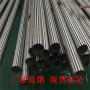 新聞:瀘定108*1.3不銹鋼管規格表