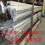 新聞:濰坊不銹鋼護欄不銹鋼管多少錢一米