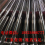 新闻:义乌抛光不锈钢管多少钱一米