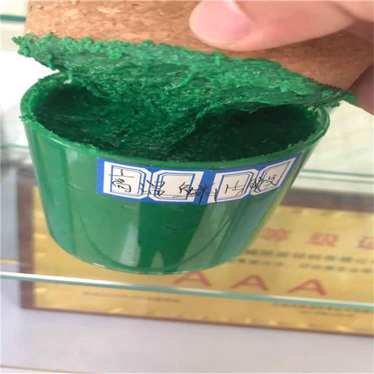 百色市環氧玻璃鱗片膠泥污水池做防腐施工指導