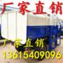 安徽六安寿电动四轮洒水车靠谱厂家