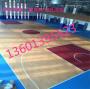 山东室内篮球场木地板 枫木运动地板