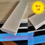 实木体育运动地板厂家如何处理运动地板产生裂缝